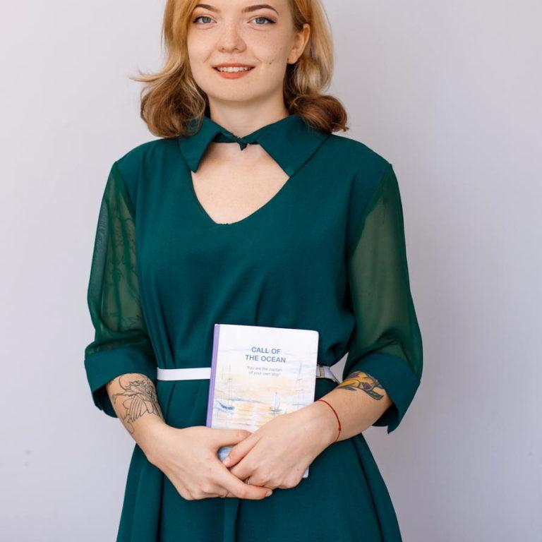 Щекина Валентина