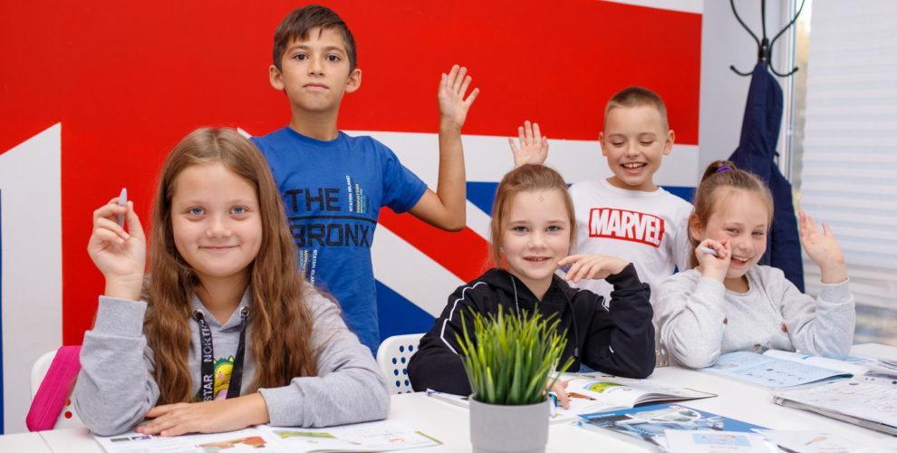 Добро пожаловать в Global School!