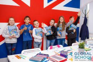 Частная языковая школа Global School