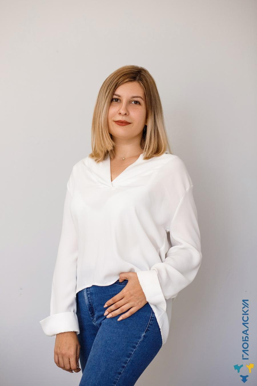 Логвинова Софья