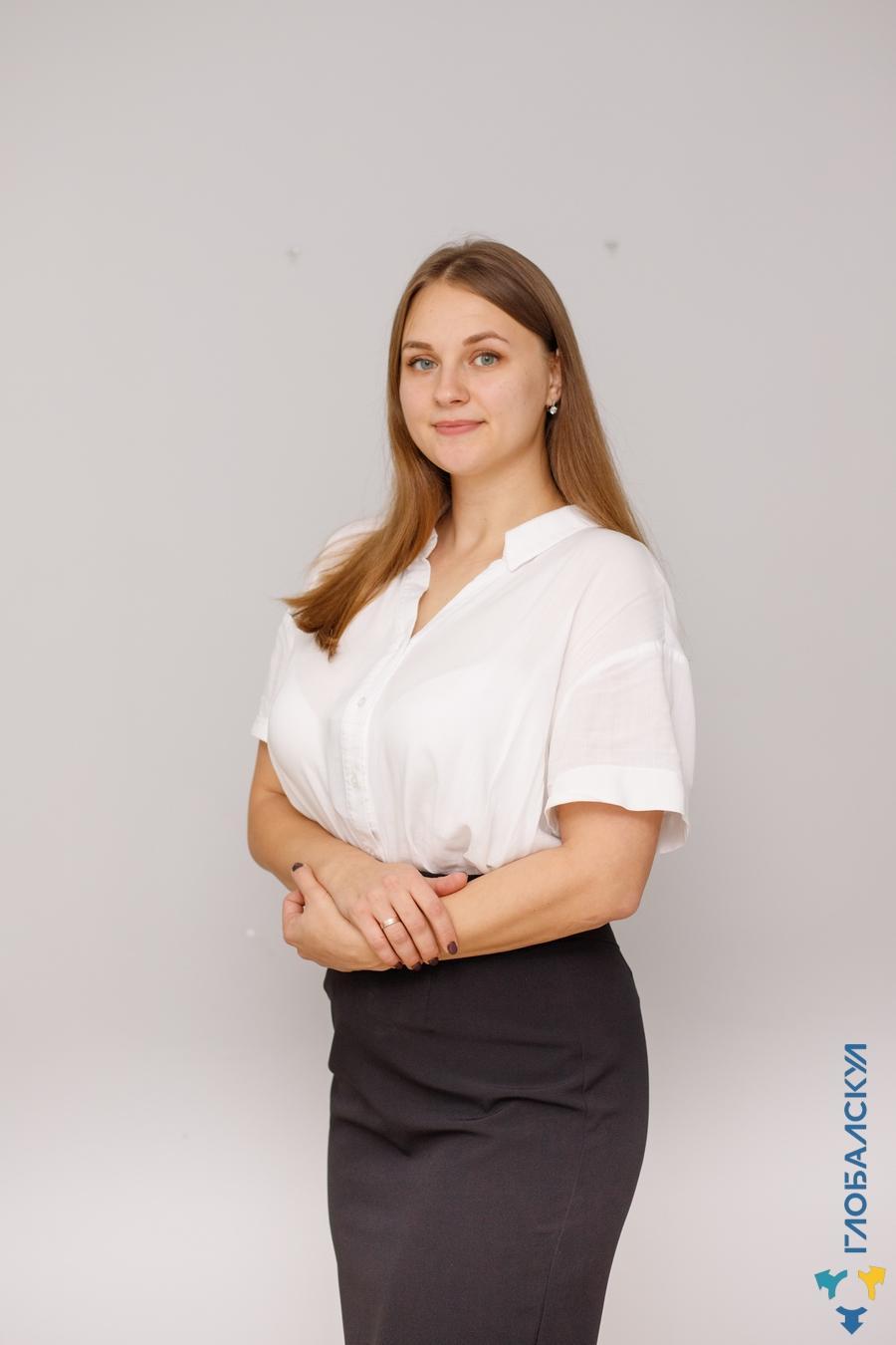 Кулабина Мария академический директор