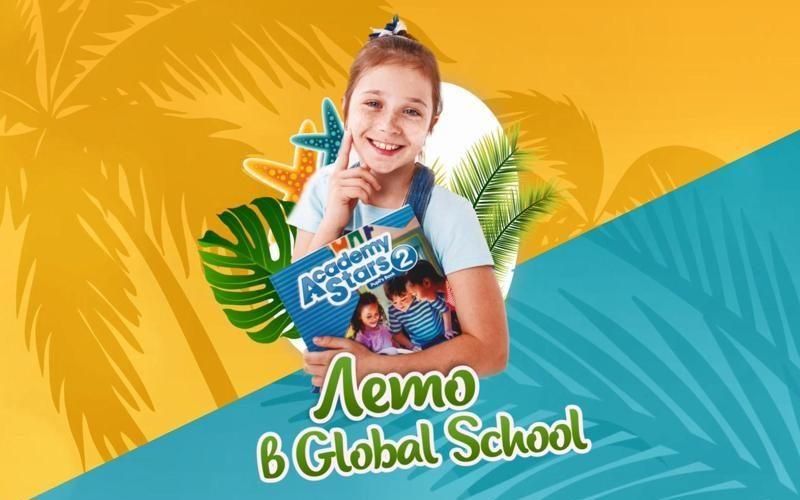 Global school summer 2021