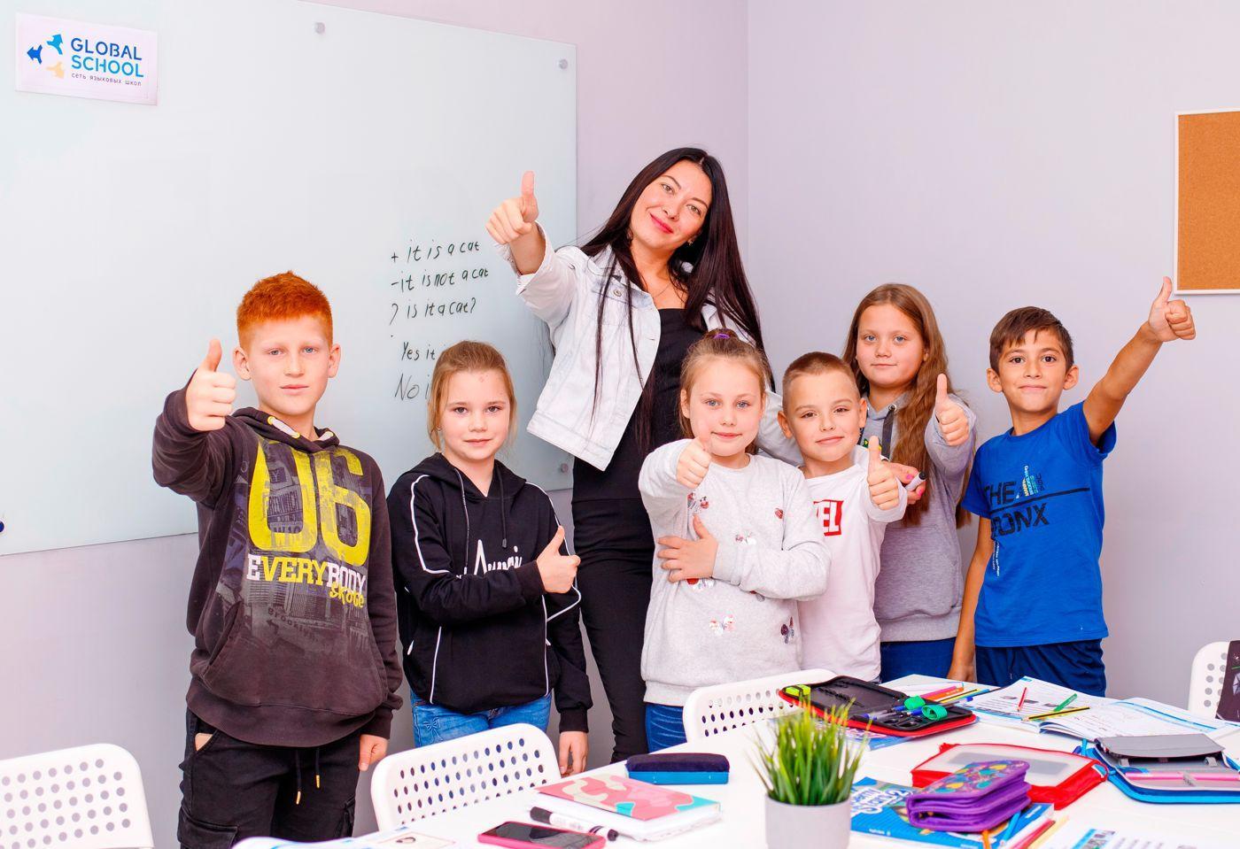 Global School - сеть языковых школ