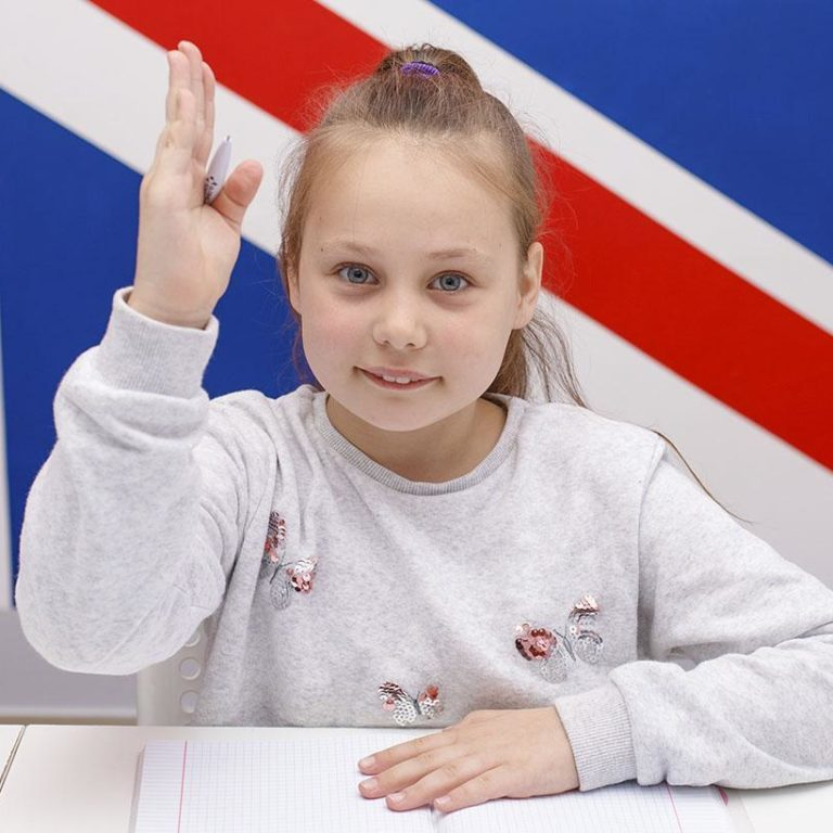 курсы английского для школьников в Ставрополе
