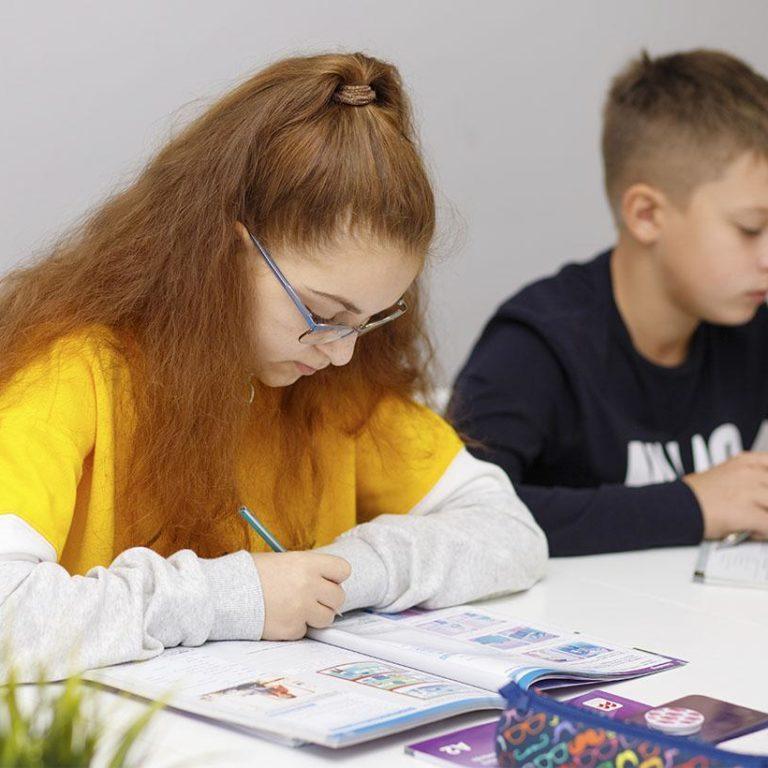 Курсы английского языка для для подростков «Level Up»