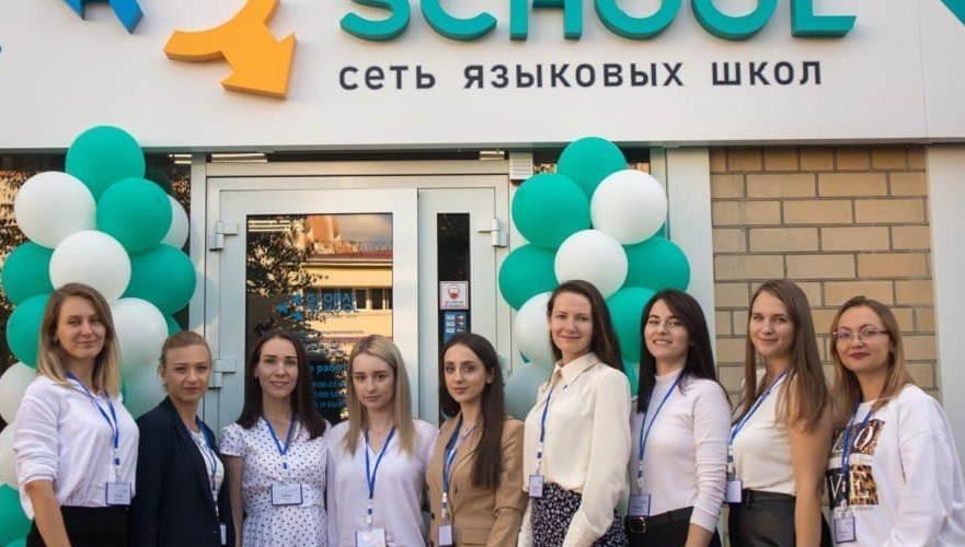Курс CELTA в Ставрополе